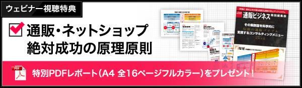 header02_160630