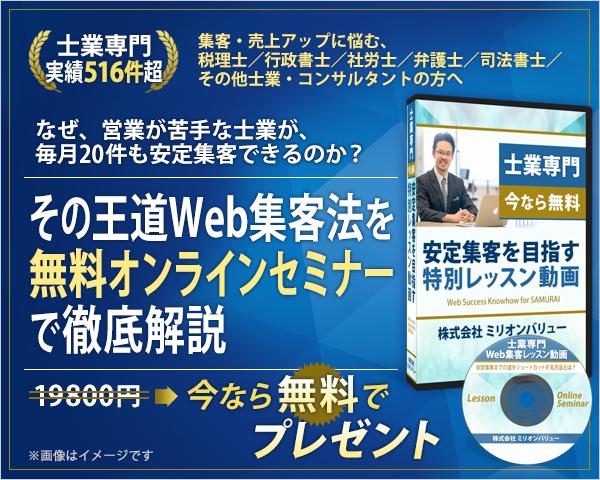 webinar_header_verB