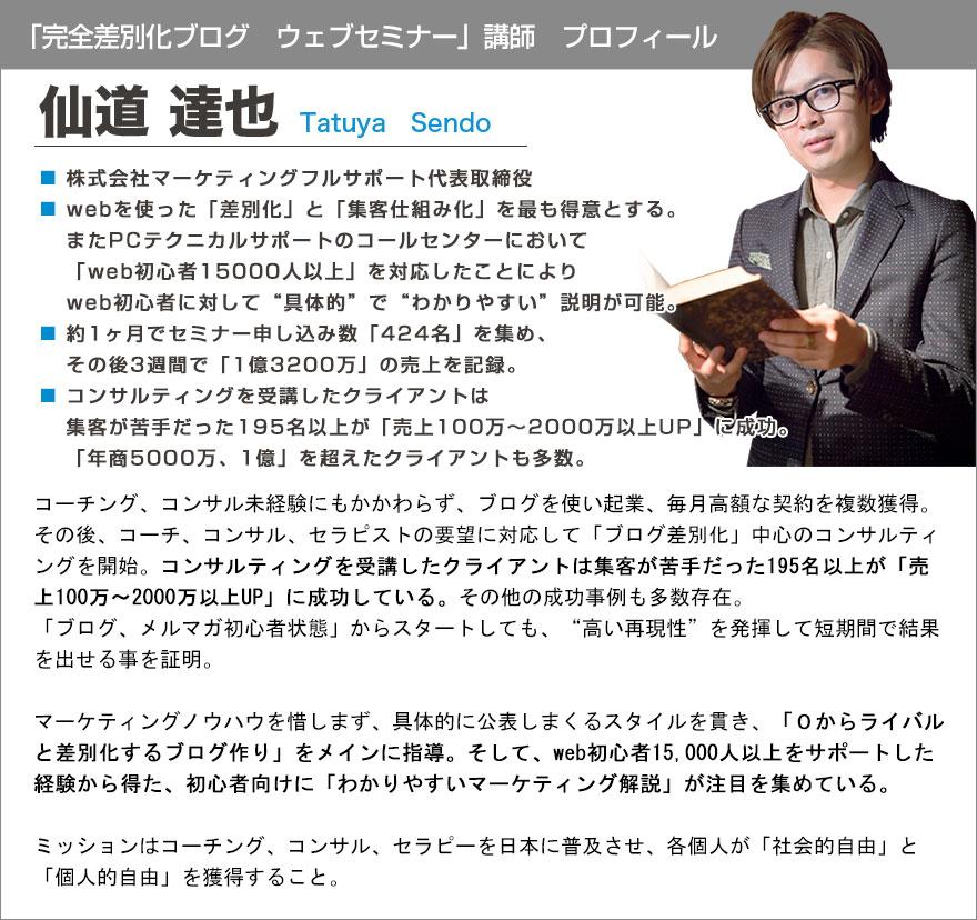 profile_kai