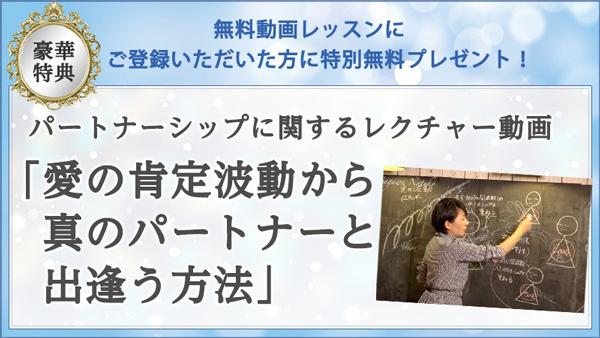 header_02_sagawa