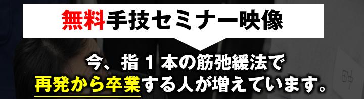header_b_01n